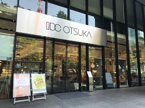 下期に改装予定の大阪市の店舗