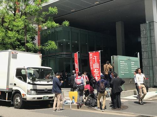 株主総会は東京都千代田区のセブン&アイ・ホールディングスの本社で開かれた