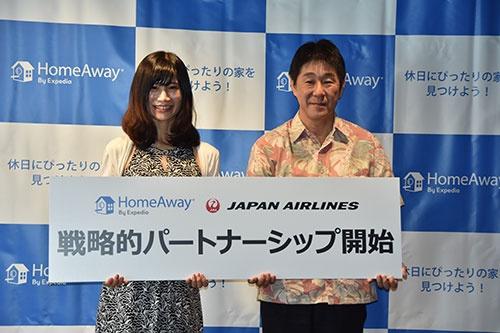 ホームアウェイの木村奈津子・日本法人支社長(左)とJALの下瀬浩史・Web販売部長