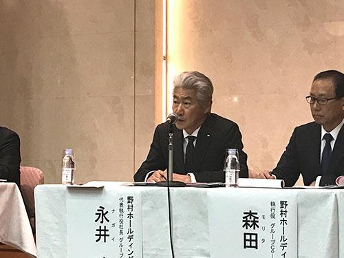 会見で「忸怩(じくじ)たる思い」と語った野村ホールディングスの永井浩二CEO