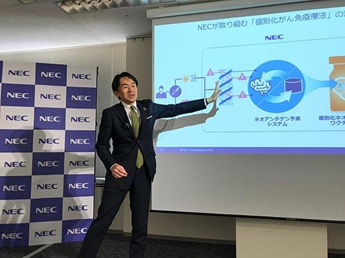 「がん患者の治療に貢献する」と語るNECの藤川修執行役員