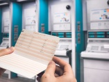 三菱UFJ銀が脱・紙通帳、重くのしかかっていた印紙税負担