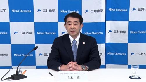 オンラインで経営方針を説明する三井化学の橋本修社長(写真は会見映像をスクリーンショット)