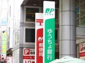 不適切販売、日本郵政は信頼できるか