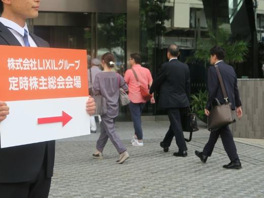 """LIXIL株主総会、瀬戸氏に""""勝利""""の誕生日プレゼント"""