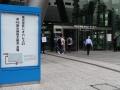 レオパレス、創業家の経営関与継続に株主から批判噴出