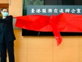香港から台湾への移住希望者が急増、専門の行政機関も業務開始