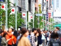 日本代表する商業地・銀座の悩み「ふさわしくない店増えた」