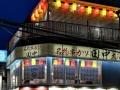 串カツ田中、全席禁煙で副作用 既存店前年割れ初の4カ月連続