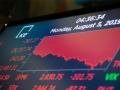 対中関税第4弾で混乱の株式市場、トランプ氏はFRBに責任転嫁?