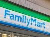 ファミリーマートTOBの伊藤忠、「買い付け価格は引き上げない」宣言