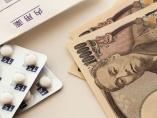 医療費が過去最高の42兆6000億円、それでも進まない抜本的改革