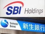 追い詰められる新生銀、対SBI買収防衛策に国が難色?