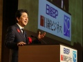 安倍首相「経済最優先で取り組む」、日経ビジネス50周年イベントで