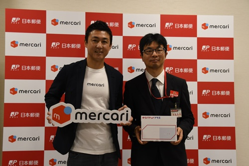 10月15日、新サービスを発表するメルカリと日本郵便の担当者