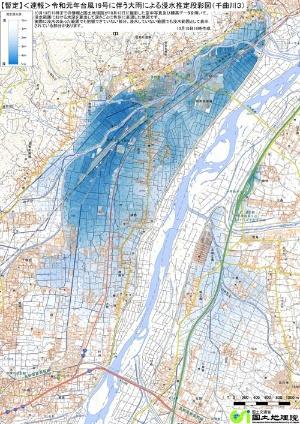 国土地理院作成の浸水推定段彩図(速報板)