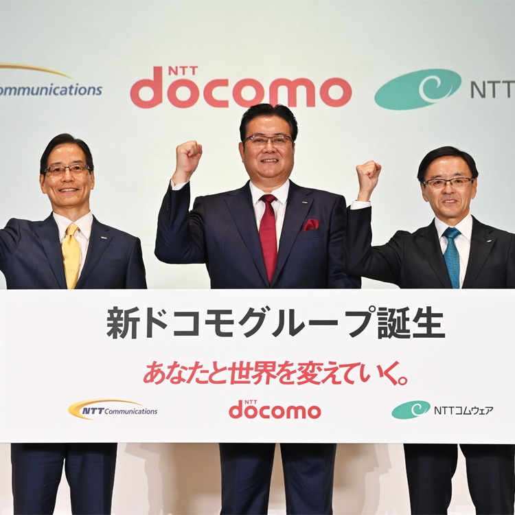 劣勢だったドコモの法人・非通信分野 NTTコム子会社化で形勢逆転