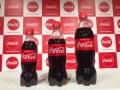 コカ・コーラ、定番の500ml販売縮小 安売り競争脱却なるか