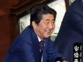 安倍首相の在任日数最長に、後押しした政治改革と「多弱野党」