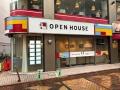 売上高5000億円突破のオープンハウス、次なる目標1兆円の現実味