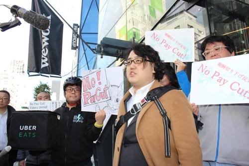 ウーバーイーツの配達員らは12月5日、米ウーバー・テクノロジーズの日本法人を訪れ、報酬改定の撤回や団体交渉の実施を申し入れた