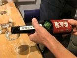 自己破産した酒蔵を県外の運送会社が引き継いだ理由