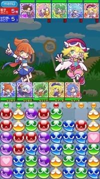 スマホアプリ「ぷよぷよ!!クエスト」