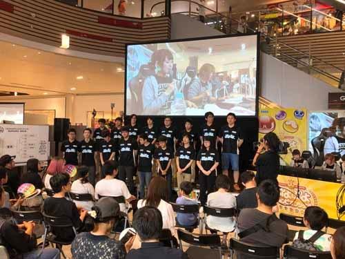 2019年6月に行われた「ぷよぷよチャンピオンシップ」