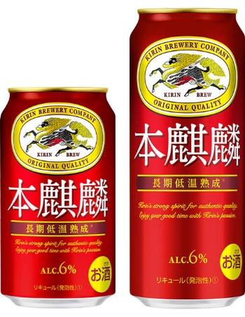 新ジャンルカテゴリーの「本麒麟」はキリンビールを代表するブランドに成長した