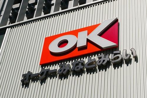 1都3県を中心に131店舗(21年8月時点)を展開するオーケー。関西進出の足掛かりとして関西スーパーの買収を狙う。