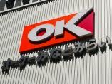 H2Oが関西スーパー買収で猛追、先行オーケー社長の反省と自信