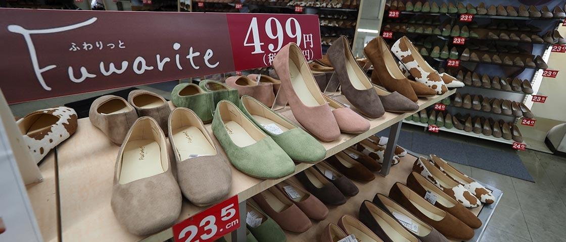 ヒット商品「売れているときにやめる」 格安靴・ヒラキの伊原会長