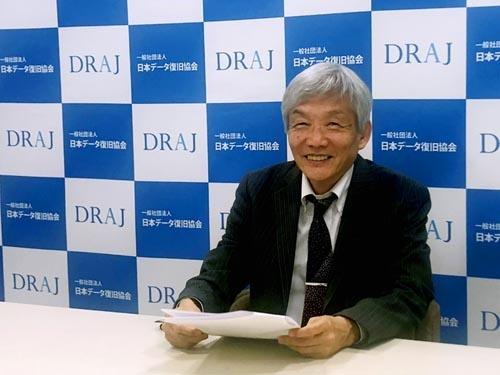 日本データ復旧協会 本田 正会長(A1データ社長)