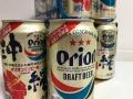 スクープ オリオンビール、野村・カーライルが買収へ