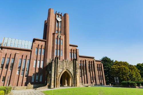 東京大学が変革に向けて一歩前に踏み出した(写真:PIXTA)
