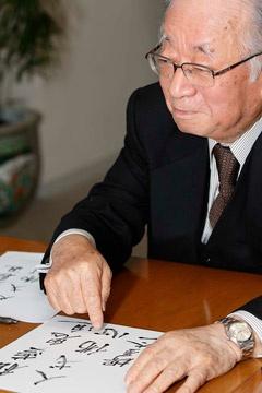 規格大量生産時代が終焉。しかし日本は変わらなかった」