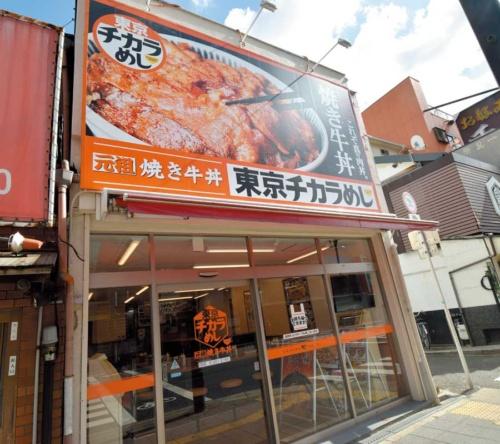 19年1月に寺田町店(大阪市)が新規出店するなど、人材が確保できないわけではない