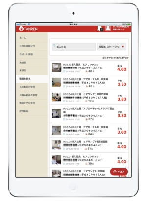 NTT西日本ビジネスフロントの若手がアップロードした仮想営業の動画