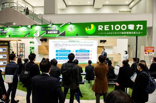 2020年2月26日から28日に東京ビッグサイトで行われた「第13回太陽光発電展 PV EXPO 2020」に出展