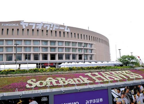 ホークスが福岡を拠点としてから今年で30年目。球場周辺はファンや買い物客でにぎわう