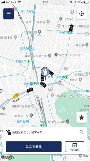 日本交通系のアプリを新宿駅から半径8kmで使用するとパチンコ店から広告が配信される仕組みだった