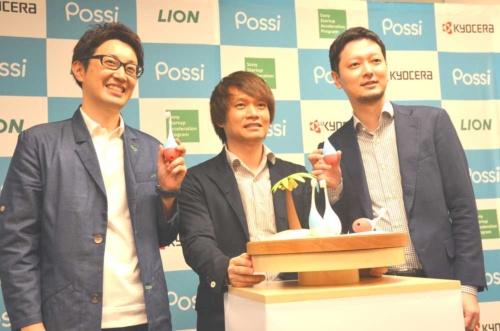 京セラとライオン、ソニーが共同開発した仕上げ磨き用歯ブラシ「Possi(ポッシ)」