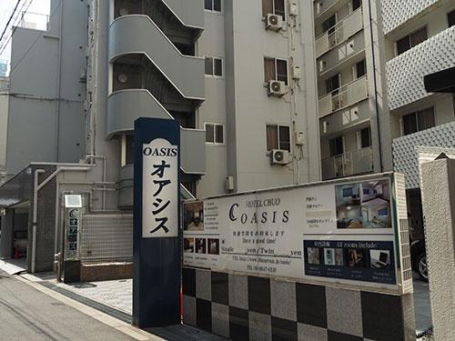 労働者から観光客にシフトしたホテル中央オアシス。インバウンド需要で盛況