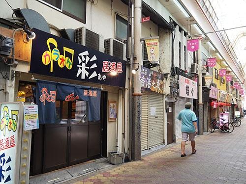 動物園前商店街のカラオケ居酒屋