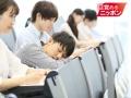 アナタは平気?日本人の3人に1人は日本語が読めない説