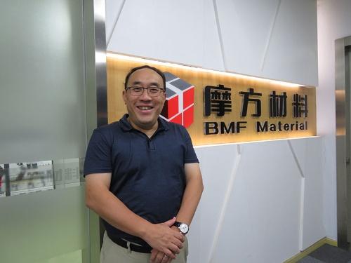 賀暁寧氏は2016年に摩方材料を創業した