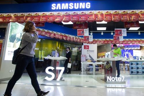 韓国サムスン電子は、中国でもスマホ販売に力を入れていた(写真:ロイター/アフロ)