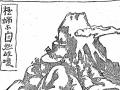 結構正解!? 大正時代の一大奇書『百年後の日本』の中身
