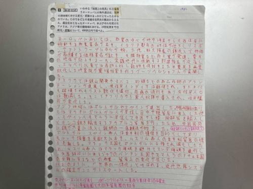西岡さんが受験生時代、東大の過去問50年分を解いたノート。記述式の問題には、それぞれ5パターン程度の解答例を用意した