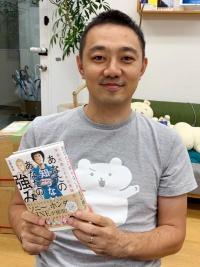 コルク代表、本書の仕掛け人、佐渡島庸平さん